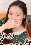 Gachinco – gachig214 – Shino