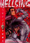 Portadas del Manga Hellsing Th_08979_V9Cover_122_819lo